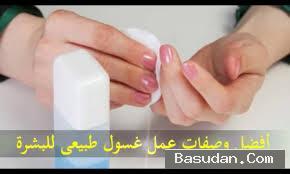 نضارة البشرة بالحليب فوائد الحليب