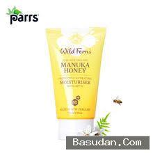 قناع لمرونة الجلد قناع العسل