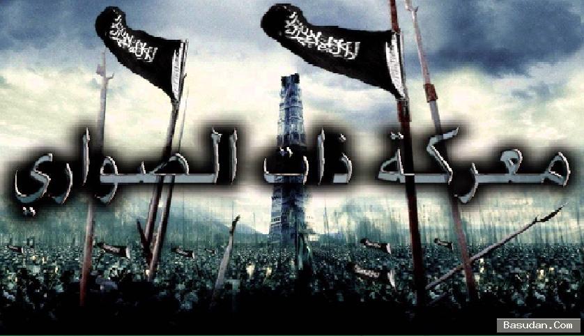 معركة الصواري معركة بحرية الإسلام