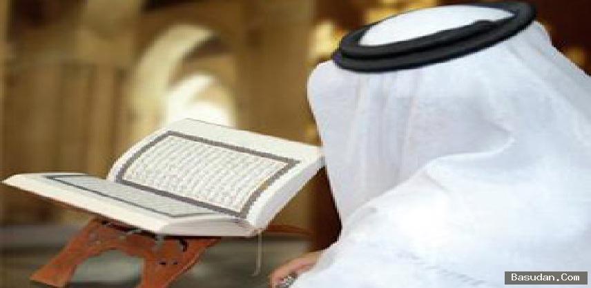 أسباب نزول سورة القلم تفسير