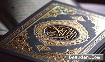 لاين تفسير القرآن الكريم سورة