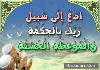 دعوة لاين بلغوا الشيخ الكافي